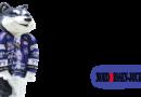 Huskies-Fans aufgepasst: Weihnachtsgeschenke, besondere Ticket-Aktion und neue Halbjahres-Dauerkarte