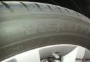 Verkehrssicherheit von Fahrzeugreifen