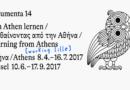 Keimena: Ein Filmprogramm der documenta 14 auf ERT2 Januar