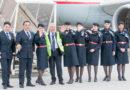 AEGEAN Airlines startet erstmals ab Kassel nach Athen