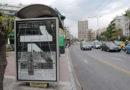 Eröffnung der documenta 14 in Athen