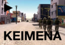 Keimena: May Film Program on ERT2