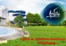 """""""Spiel & Spaßnachmittag mit Hüpfburg"""" im Freizeitbad Arobella in Bad Arolsen"""