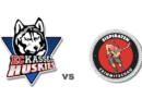 Huskies spielen doppelt gegen Eispiraten