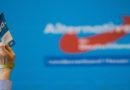 AfD stellt Liste für Landtagswahl auf