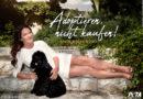 """Christine Neubauer und Hund Gismo für PETA: """"Adoptieren, nicht kaufen!"""""""