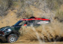 Baja Portalgre 500, 2018 – Runde 11, FIA Cross Country Rally World Cup.