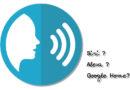 TÜV Rheinland: Sprachassistenten bewusst einsetzen