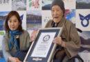 Ältester Mensch starb mit 113 Jahren – jetzt hält Deutschland den Rekord
