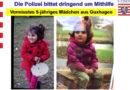 Bitte teilen: Guxhagen – 5-jährige Kaweyar weiterhin vermisst – Polizei bittet dringend um Mithilfe