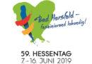 Polizei und Stadt ziehen positive Bilanz des 59. Hessentags – Gemeinsame Mitteilung der Stadt Bad Hersfeld, der Bundespolizei Kassel sowie der Polizei Osthessen