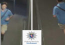 Fahndungsmeldung zum versuchten Tötungsdelikt vor Diskothek: Polizei fahndet mit Foto vom Tatverdächtigen