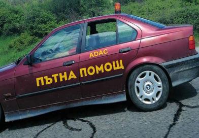URLAUB: Nepper, Schlepper, Pannenfänger Betrüger als Gelbe Engel in Ost- und Südosteuropa unterwegs Störsender verhindern Anruf bei ADAC Auslandsnotrufstation