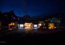 Lange Thermen-Nacht und 80er-Ausstellung: Veranstaltungstipps für Kassel im November