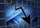 Inflationsrate in Hessen steigt im Dezember auf 1,5 Prozent
