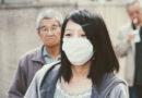 apotheken-umschau.de: Wie trägt man den Mund-Nasen-Schutz richtig?